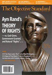 Fall 2011 Issue Cover