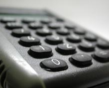 iStock_Calculator
