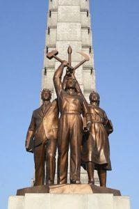 Communist_Monument