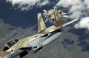 IDF_Air_Force