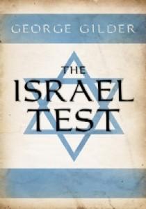 israel-test