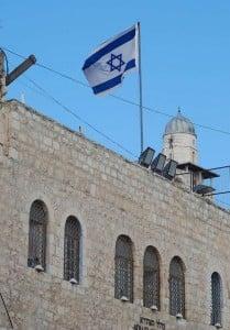 Wikimedia_Israel_Flag_Western_Wall