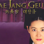 Review of Dae Jang Geum